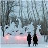 Красспорт иNewslab.ru запустили фотоконкурс «КосмоЛёд»