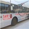 В«музейном троллейбусе» пассажирам начали рассказывать оКрасноярске времен Сурикова