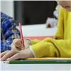 Красноярские школы переходят наэлектронные дневники ибезналичный расчет
