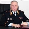 Представлен новый начальник ГУМВД поКрасноярскому краю