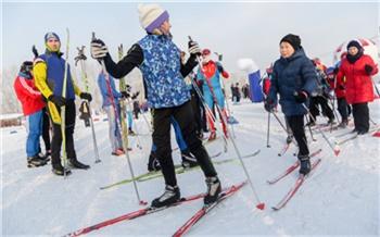 «День снега налыжах» вКрасноярске