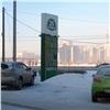 ВКрасноярске резко подорожал бензин