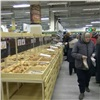 Красноярца возмутил хлеб без упаковки наприлавках гипермаркета