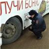 Красноярских маршрутчиков массово штрафуют: нарушили ПДД 888 раз