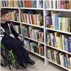 Обновленная библиотека вКрасноярске стала инклюзивным центром