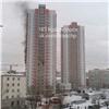 ВКрасноярске загорелось высотное общежитие (видео)