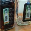 ВКрасноярске снова умирают отсомнительного виски