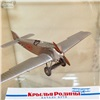 Авторские модели самолетов 100-летней давности показали красноярцам