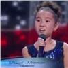 Юная звезда изТувы вошла вкоманду Димы Билана нашоу «Голос. Дети» (видео)