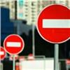 ВКрасноярске начинаются масштабные перекрытия улиц
