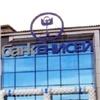 Банк «Енисей» лишился лицензии