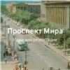 Проспект Мира вКрасноярске предложили сделать двухполосным