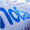 Авиакомпания-лоукостер «Победа» открыла прямые рейсы в Москву из Красноярска