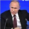 ВКрасноярске ждут визита Путина