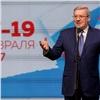 Губернатор Красноярского края открыл первый Российский патриотический фестиваль