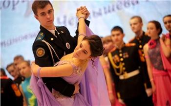 Фоторепортаж: Танцуй, кадет!