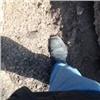 «От властей одни отписки»: многодетные красноярцы умоляют построить им водопровод и дорогу