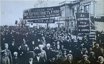 «Лазо, Вейнбаум и немного анархии»: как вКрасноярске 100 лет назад царя свергали
