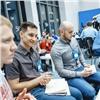 «Умный» ошейник и«Скриптогенератор»: лучшие красноярские стартапы едут вМоскву