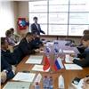 ВКрасноярском крае продолжат развивать «электронное правительство»