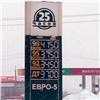 Бензин вКрасноярске прибавил вцене почти рубль