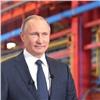 Владимир Путин прибыл вКрасноярск (видео)