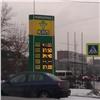 Еще две сети АЗС присоединились кросту цен набензин