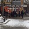 Вцентре Красноярска женщина попала под мусоровоз