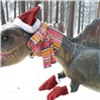 Красноярцы смогут попрощаться сдинозаврами