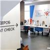 Красноярск готов принять Чемпионат мира поспортивному ориентированию