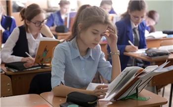 Как это сделано: Мариинская гимназия вКрасноярске