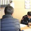 Водитель без прав вКрасноярске возил пассажиров напопулярном маршруте (видео)