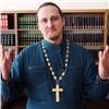 Учение опальных красноярских священников-блогеров предали анафеме