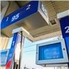 Бензин вновь подорожал вКрасноярске