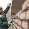 Строительство самой большой школы вКрасноярске завершится вдекабре