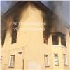 ВКрасноярске сгорел трехэтажный дом
