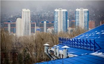 Новостройки Красноярска: покупайте свыгодой