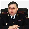 УКрасноярска появился новый главный полицейский