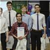Более 240 школьников приняли участие вфинальных играх «Знатоки Зеленогорска»