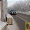 Мэрию оштрафовали заотсутствие тротуаров уЯрыгинского дворца