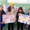 «Негубите таланты»: Красноярцы потребовали защитить школу искусств вАкадемгородке (видео)