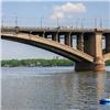 Красноярский Коммунальный мост хотят полностью перекрыть наремонт