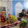 ВКрасноярске стартовала международная туристическая выставка «Енисей»