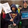 Митинг сторонников Навального прошел вКрасноярске