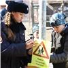 ВКрасноярске объявили войну безразличию взрослых пешеходов (видео)