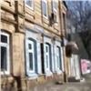 Старинную усадьбу вцентре Красноярска решили снести (видео)