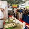 Шеф-повара изЕвропы иенисейская кухня: вКрасноярске пройдет форум «Пищевая индустрия»