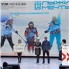 «СУЭК-РЕГИОНАМ» откроет вКрасноярске дополнительную площадку проекта «Лыжи мечты»