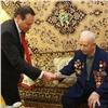 Красноярского ветерана поздравили с95-летием