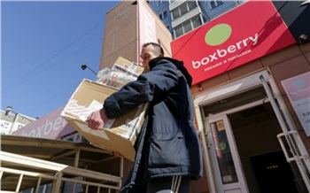 Как это сделано: служба доставки Boxberry